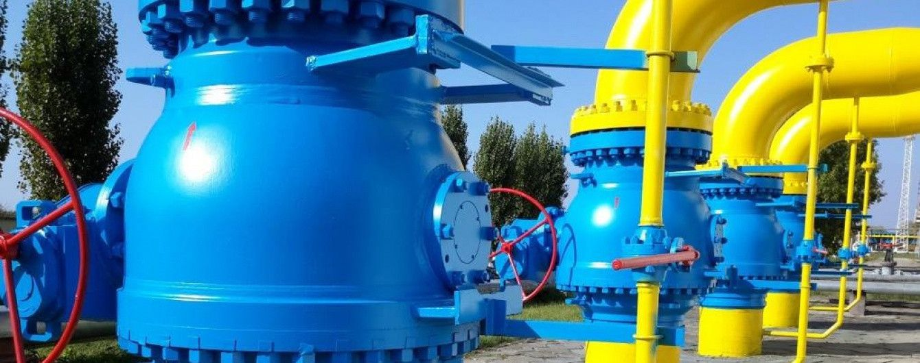 Purchase of natural gas
